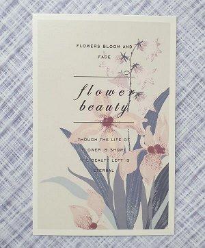 Открытка цветы почтовая 14х9см.