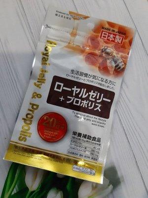 Daiso Royal Jelly и Propolis: Маточное молочко и прополис