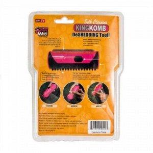 Прибор для груминга животных King Komb оптом