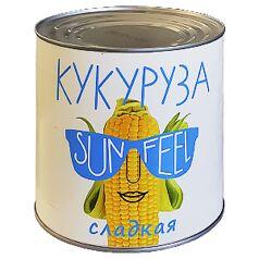 """Кукуруза сладкая """"SUNFEEL"""" 2650мл 1/6 (Тайланд)"""