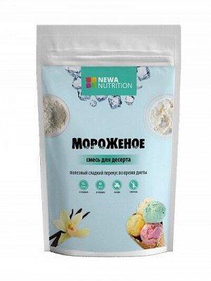 Newa Nutrition Смесь для высокобелкового мороженого (200 гр.)