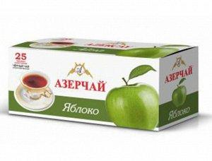 Чай Azercay Яблоко 25 пакетиков с конвертами