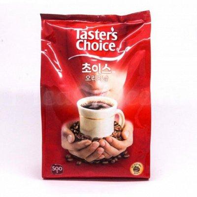 Продуктовая корзина! 🥑 Все запасы в одном месте! — Кофе, какао, чай — Чай, кофе и какао