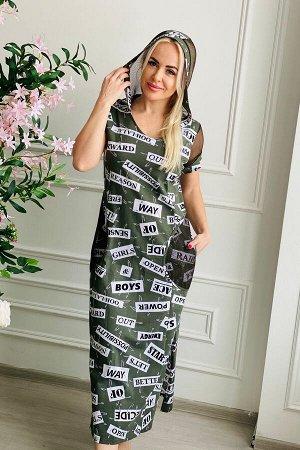 Платье 7133