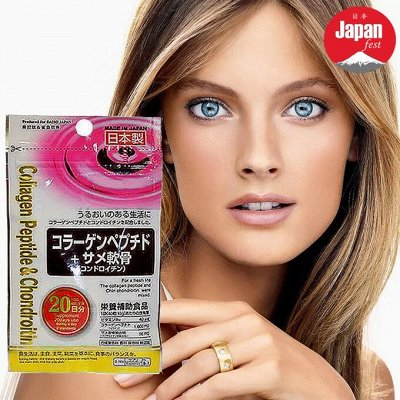 Вся Азия! Красота & здоровье! Япония, Корея, Тай! — Хондроитин, коллаген, мака, витамин C  от Daiso — БАД