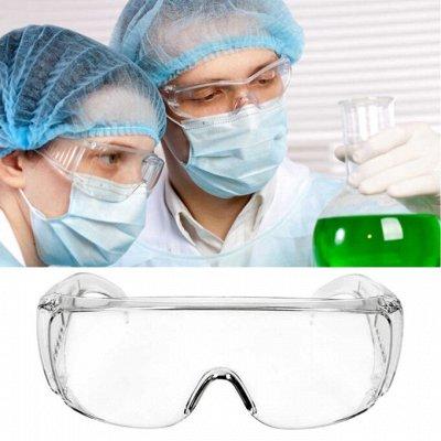 😷Полумаски защитные и бытовая химия/10😷В наличии😷  — Очки для защиты глаз — Очки и оправы