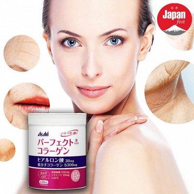Вся Азия! Красота & здоровье! Япония, Корея, Тай! — Коллаген! Гиалуроновая кислота! — БАД