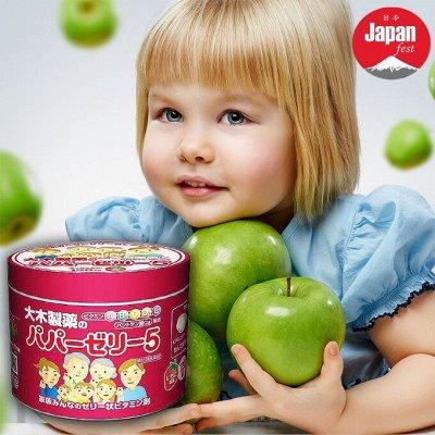 Вся Азия! Красота & здоровье! Япония, Корея, Тай! — Витамины для детей! — Витамины и минералы