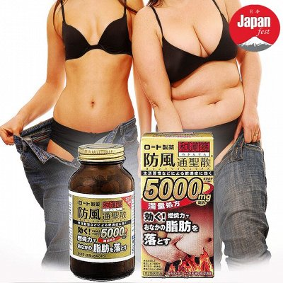 Вся Азия! Красота & здоровье! Япония, Корея, Тай! — Самые эффективные препараты для снижения веса! — Витамины и минералы