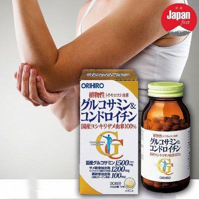 Вся Азия! Красота & здоровье! Япония, Корея, Тай! — Здоровье суставов! — Витамины и минералы