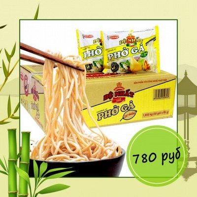 ️Вкусный Вьетнам 134 НОВИНКИ ТУТ!ПОПРОБУЙ НОВОЕ!  — Лапша коробками. Еще дешевле! — Продукты питания