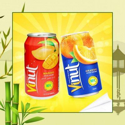 ️Вкусный Вьетнам 134 НОВИНКИ ТУТ!ПОПРОБУЙ НОВОЕ!  — Напитки. Акция на Vinut! — Напитки, соки и воды