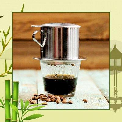 ️Вкусный Вьетнам 134 НОВИНКИ ТУТ!ПОПРОБУЙ НОВОЕ!  — Пресс-фильтр для кофе — Продукты питания