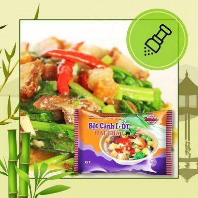 ️Вкусный Вьетнам 134 НОВИНКИ ТУТ!ПОПРОБУЙ НОВОЕ!  — Рисовая бумага, фунчоза, приправы, кляр! — Азия