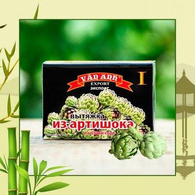 ️Вкусный Вьетнам 134 НОВИНКИ ТУТ!ПОПРОБУЙ НОВОЕ!  — Вытяжка из артишока — Продукты питания