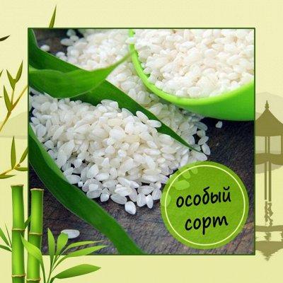 ️Вкусный Вьетнам 134 НОВИНКИ ТУТ!ПОПРОБУЙ НОВОЕ!  — Рис. Фасоль. Арахис — Продукты питания