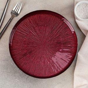 Блюдо для торта на ножке «Бургундская кувшинка», 21 см