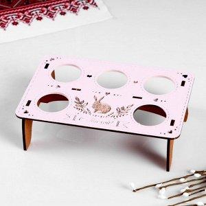 Подставка для яиц на 5 шт., 17,5х11,5х5 см, розовый - дуб