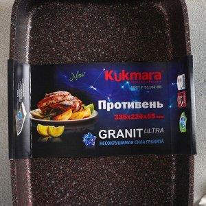 Противень Granit Ultra, 335х220х55 мм, АП линия, цвет красный