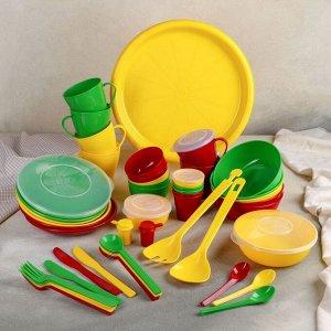 Набор посуды «Приятного отдыха», на 6 персон, в футляре-сумке, цвет МИКС