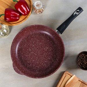 Сковорода «Шоколад», 28х5,5 см, съёмная ручка, стеклянная крышка