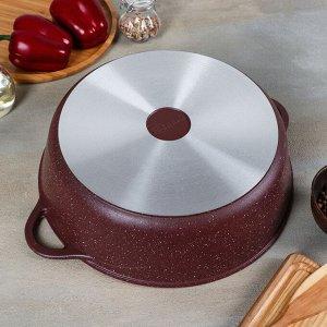 Жаровня «Шоколад», 32х9,5 см, 5,5 л, стеклянная крышка