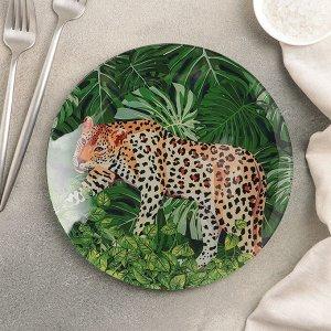 Тарелка обеденная Доляна «Шерхан», d=20 см