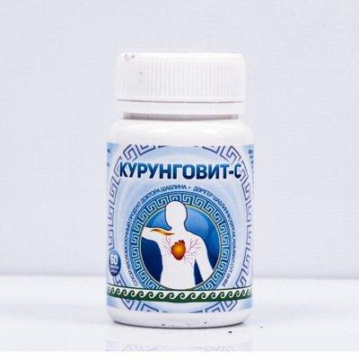 АРГО_аппликаторы ЛЯПКО+БАДЫ для здоровья — Уникальные ПРОБИОТИКИ 90 штамов в 1 капсуле — БАД