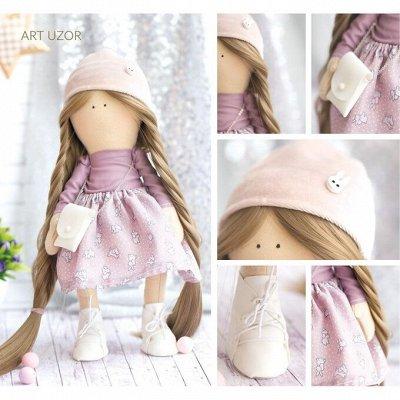 Хобби и творчество!!! — Создание игрушек и кукол — Хобби и творчество