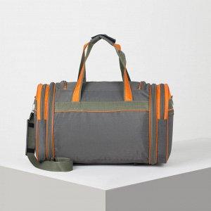 Сумка дорожная, отдел на молнии, с увеличением, 4 наружных кармана, длинный ремень, цвет хаки/оранжевый