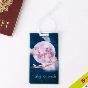 Бирка на чемодан Make a wish