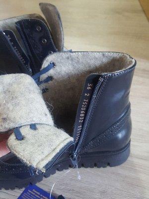 Ботинки осенние утепленные.
