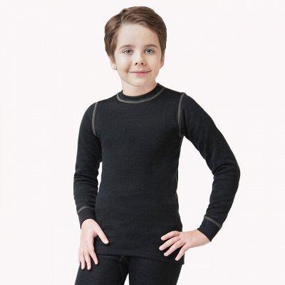 Взрослые и детские Маски Pitta. Набор из 3х штук за 230 p — Детское термобелье * Осенняя распродажа — Термобелье