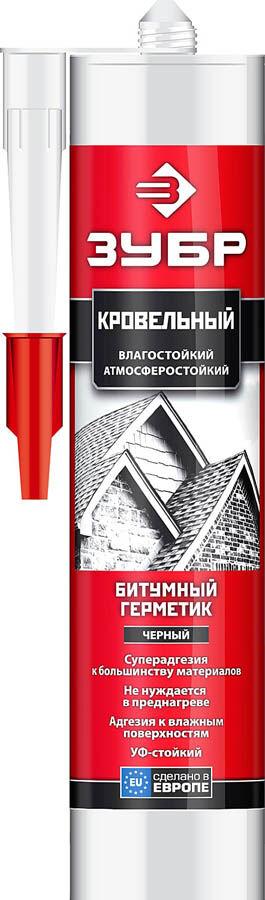 Герметик битумный ЗУБР черный