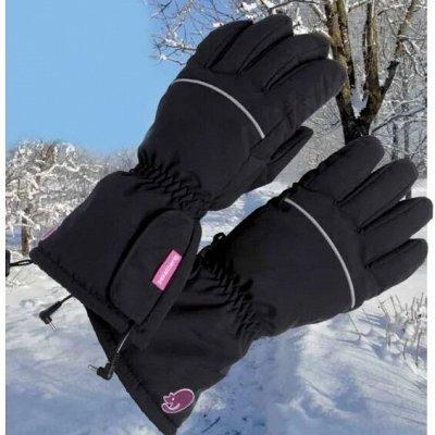 Выходные с комфортом. Кашпо — Рукавицы и перчатки с подогревом — Спортивный инвентарь