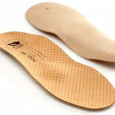 Здесь есть всё или почти. Новые заварники для чая... — Стельки ортопедические для обуви — Для ухода за обувью