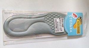 Стельки ортопедические для обуви