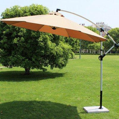 Выходные с комфортом! Садовые тележки! — Зонты и аксессуары к ним! — Спорт и отдых