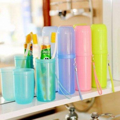 Долгожданная закупка. Здесь есть всё или почти...7 — Футляры для зубных щеток  — Мыльницы и футляры