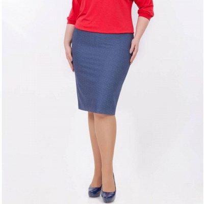 Женские брюки,юбки Palla-147. От 40 до 70 размера.  — Юбки весна-осень — Прямые юбки
