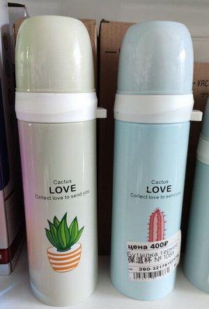 Бутылка термос для воды