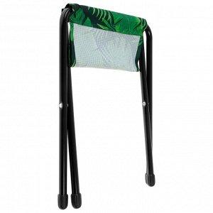 Стул складной ДС/2, 36 x 30 x 36 см, тропические листья
