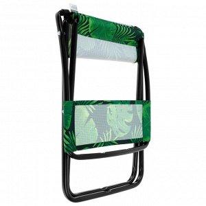 Стул складной ПС2/2, 38,5 x 36,5 x 64,5 см, тропические листья