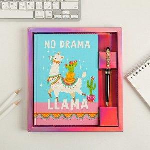 """Набор ежедневник 80 л и ручка """"NO DRAMA LLama"""""""