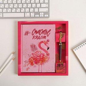 """Набор ежедневник 80 л и ручка """"#Счастье рядом"""""""