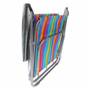 Кресло складное КС4, 57,5 х 61,5 х 74 см, цвет радужный