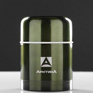 """Термос для еды """"Арктика"""", 500 мл,  вакуумный, с широким горлом, хаки"""