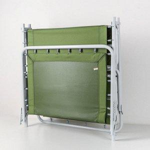 Кровать раскладная, жёсткая, усиленная ЗМИ «Дрёма-4», 190?71?33 см, до 100 кг, цвет МИКС