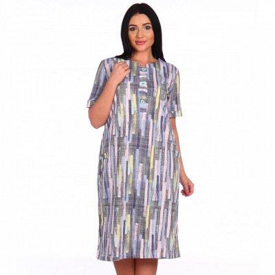 Есения трикотаж из Иваново 5 — Женская одежда больших размеров — Большие размеры