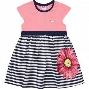 Платье Pink Attractive для девочки